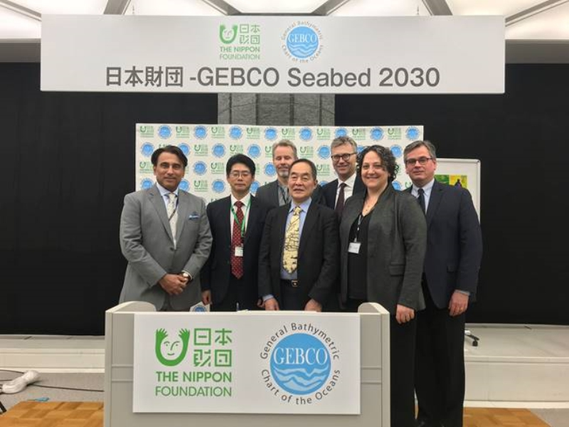 Nippon Foundation – GEBCO Seabed 2030 Project is now operational.